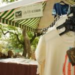 冶綠生活服飾 行銷綠色生活