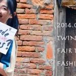 2014公平貿易服裝秀