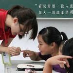 Teach for Taiwan