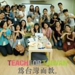 Teach for Taiwan 第二屆招募教師緊鑼密鼓培訓中