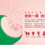台新「愛的力量」 增農業社企獎